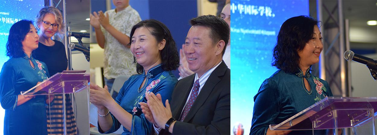 kínai-rendezvény-2018